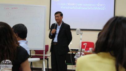 smart-lecturer-02